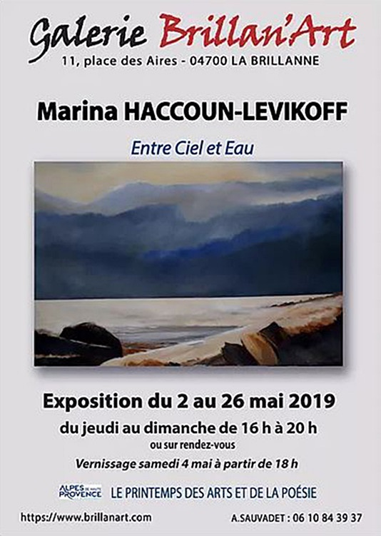 L'œil et la main de Marina Haccoun-Levikoff entre ciel et eau