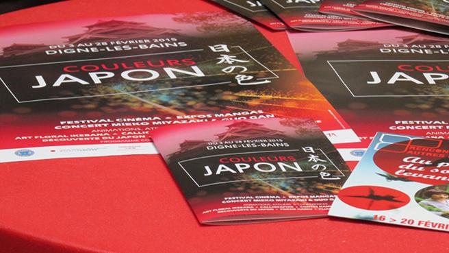 La culture japonaise à l'honneur en février.