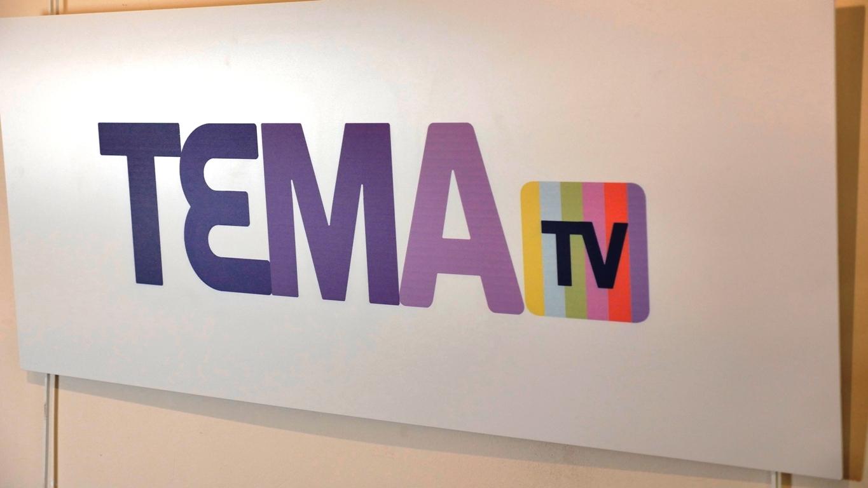 TEMA TV  Territoire Education Médias Association
