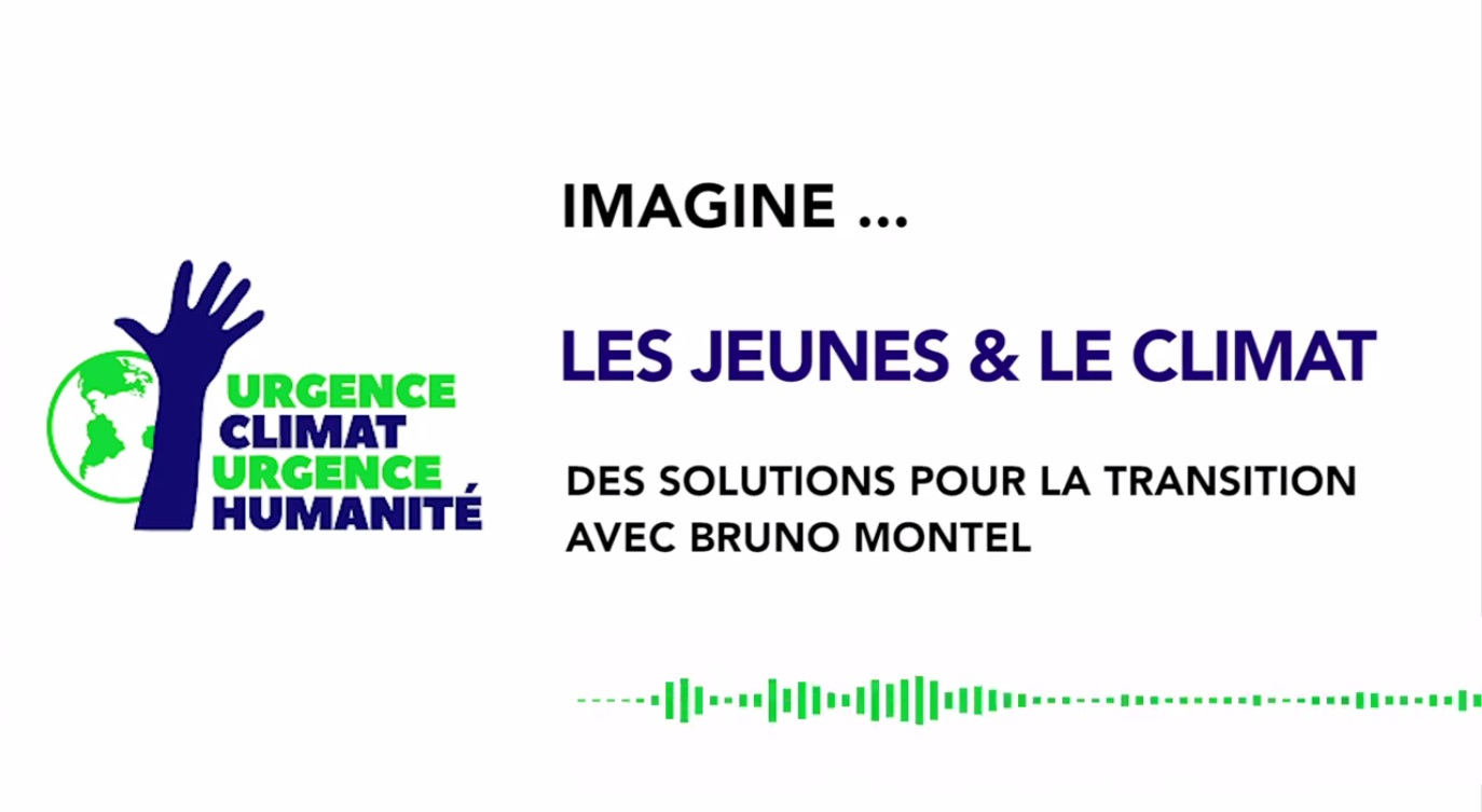 Imagine du 17 Février 2020