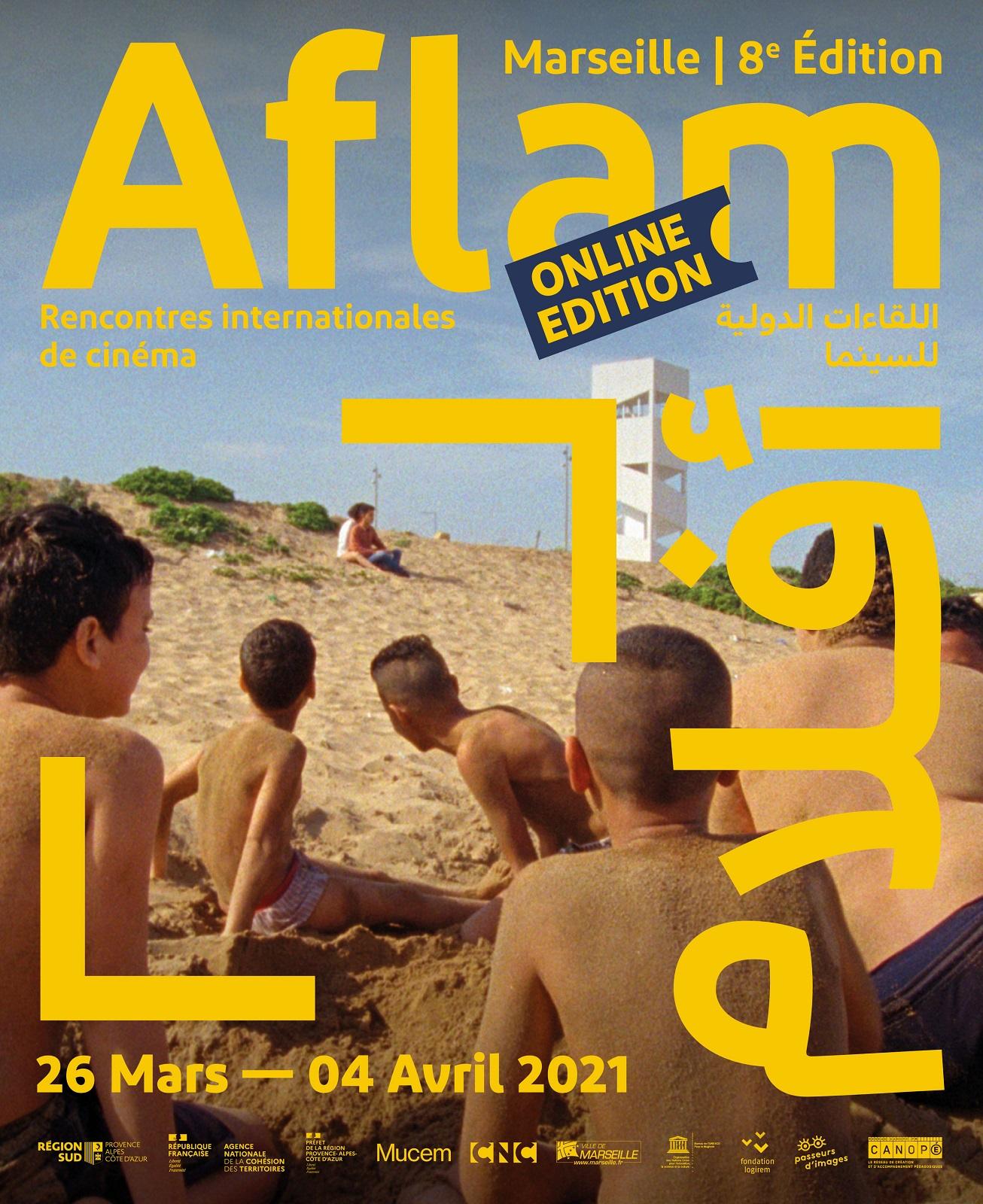 """""""Aflam"""" le festival des cinémas arabes en ligne"""