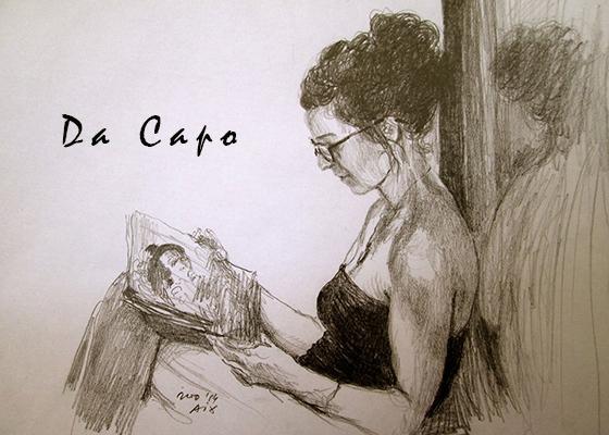Da Capo - La musique des Balkans