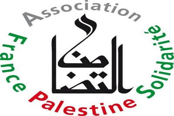 La reconnaissance de l'Etat de Palestine défendue samedi à Digne